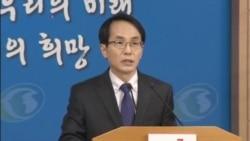 Koreas Tentions