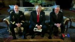 Президент Трамп обрав нового радника з питань національної безпеки - генерала Макмастера. Відео