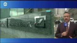 Deutsche Bank владеет налоговыми декларациями Трампа