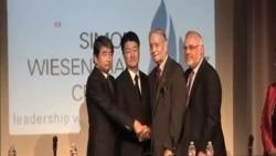 日本三菱公司對強迫美國戰俘勞役表示道歉