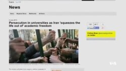 گزارش عفو بین الملل از سه دهه سرکوب دانشجویان در ایران
