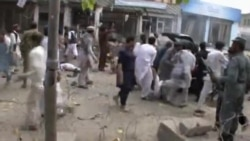 Afghanistan Suicide Bomb