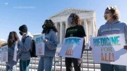 美國最高法院多數法官似乎準備維持《平價醫療法》