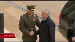 Tân Bộ trưởng Quốc phòng Mỹ sẽ đi thăm Nhật, Hàn