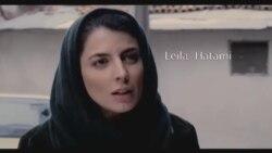 جشنواره فیلم ایرانی در گالری سکلر – فریر