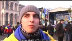 2013-12-18 美國之音視頻新聞: 烏克蘭示威者反對與俄羅斯的減債協議