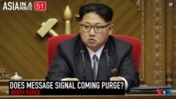 Will Kim Jong Un Begin Another North Korean Purge?