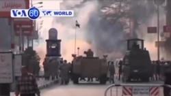 VOA國際60秒(粵語): 2013年10月7日