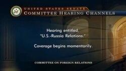 Live: Сенат обсуждает американо-российские отношения