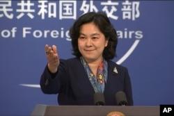 Juru Bicara Kementerian Luar Negeri China, Hua Chunying. (Foto: dok).