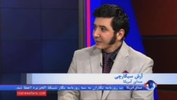 چرا آیت الله خامنهای مذاکره با آمریکا را ممنوع اعلام کرد؟