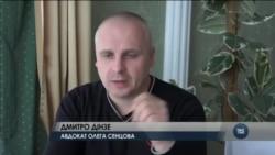 Жити Олегу Сенцову залишається недовго – адвокат політв'язня. Відео