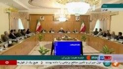 ایران اقدام