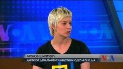 Люба Шипович: Україні бракує людей, які б хотіли піти на державну службу. Відео