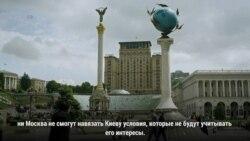 Чего ожидать Украине от саммита Трамп-Путин