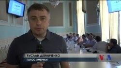 США та ЄС допоможуть Україні підвищити хімічну безпеку. Відео