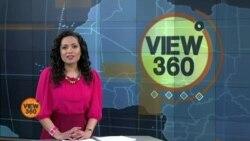View 360 - منگل 21 جنوری کا پروگرام