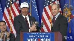 郭台铭在美正式签协议 称威斯康辛州富士康新家