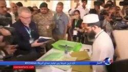 ناظران اروپایی بر انتخابات پارلمانی و ایالتی پاکستان نظارت می کنند