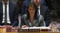 巴勒斯坦权力机构主席呼吁年中召开国际和平会议