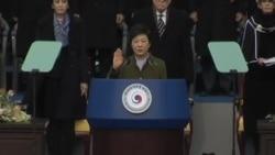 韓國第一位女總統朴槿惠宣誓就職