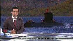 کشف بقایای یک زیردریایی از آلمان نازی در نزدیکی استانبول