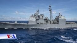 TQ phản đối tàu chiến Mỹ đi qua eo biển Đài Loan