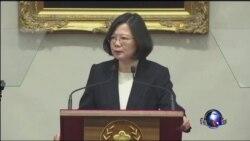 蔡英文:北京退回打压老路,但台湾不会屈服