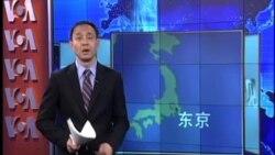 VOA连线:安倍晋三与中日关系