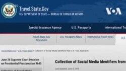 Виза в США в обмен на информацию о соцсетях