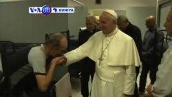 VOA60 DUNIYA: Roma Paparom Francis Zai Ziyarci Wasu Marasa Muhalli Da Ke Fakewa A Wani Sabon MAtsuguni Daura Da Vatican, Oktoba 16, 2016