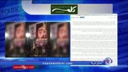 تلاش رسانههای داخل ایران برای انعکاس اعتراضات با وجود سانسور شدید