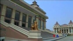 ေရြးေကာက္ပြဲနဲ႔ NLD ရပ္တည္ခ်က္