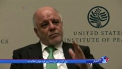 نخست وزیر عراق: دونالد ترامپ به اهمیت نقش عراق در منطقه واقف است