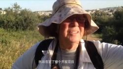 耶路撒冷自然公园野生动物与居民共处