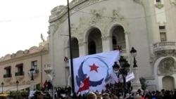 Tunisdə İslam ekstremizmi