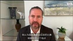 美国之音专访美国国会共和党联邦众议员华尔兹(Rep. Michael Waltz, R-FL)
