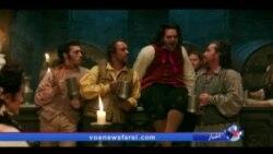 رکورد جدید فروش فیلم «دیو و دلبر»: گیشه