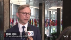 Brian Hook Speaks to VOA Persian