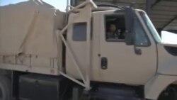 استقبال عراق از تشکیل ائتلاف جهانی علیه گروه خلافت اسلامی