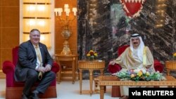 Ministeerri haajaa alaa Yunaaytid Isteetes mootii Baahreen wajjiin