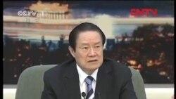 VOA连线:章立凡谈周永康、徐才厚十一亮相