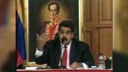 ارتش ونزوئلا از رئيس جمهوری حمايت می کند