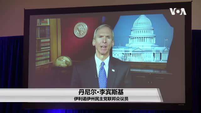 美议员:香港是新的柏林 - 11月 09, 2019