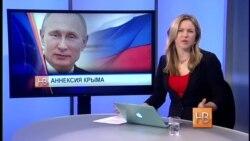 «Крым – долгий путь на Родину»
