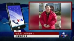 VOA连线:倪玉兰全家被强拖出房,可能流落街头