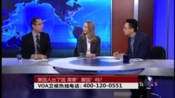 VOA卫视(2015年2月26日 第二小时节目)