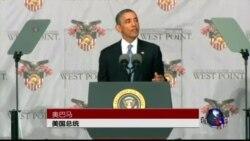 奥巴马促国会批准联合国海洋法公约 协助解决南中国海争端