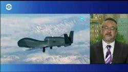 США и Иран представили в ООН данные о сбитом американском беспилотнике