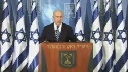 بنیامین نتانیاهو و انتخابات پارلمانی اسرائیل